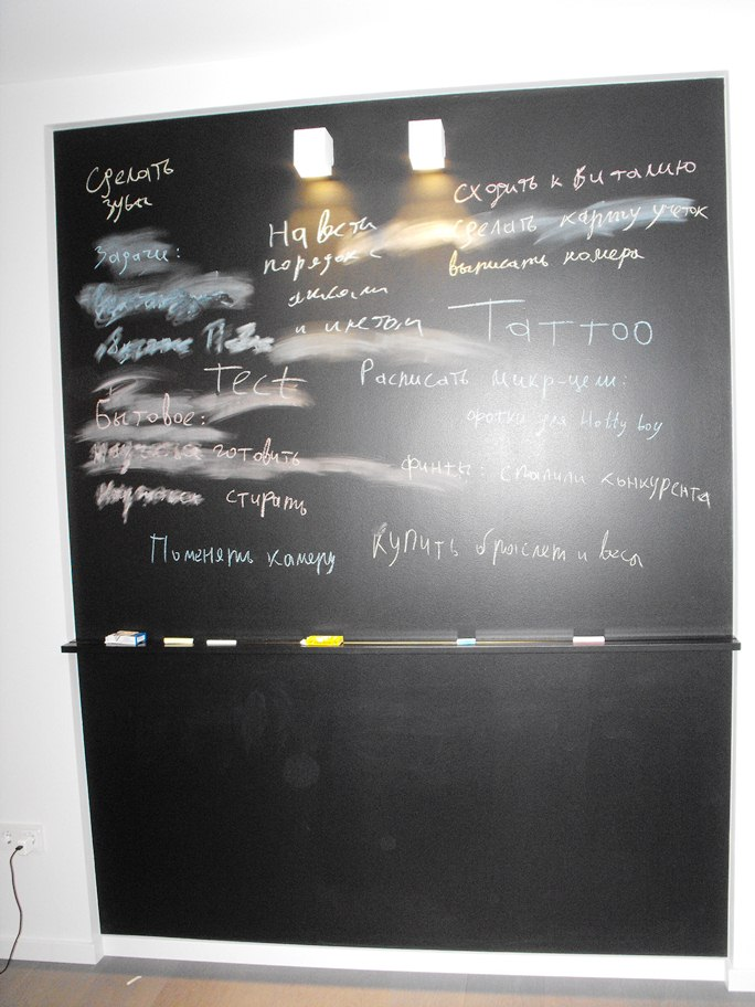 фото ремонта квартиры Богдановича после перепланировки