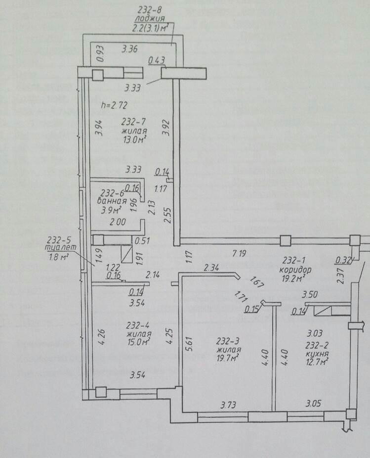 план 3-комнатной квартиры Белинского