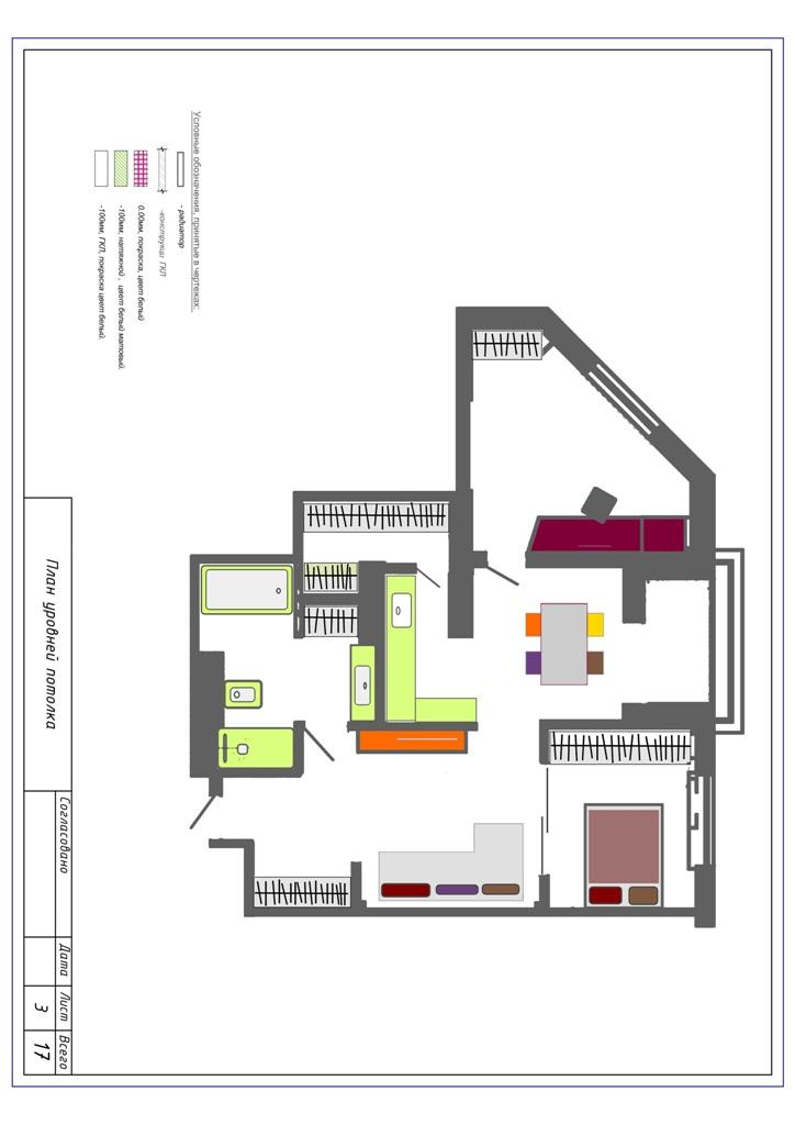 перепланировка 2-комнатной квартиры Богдановича
